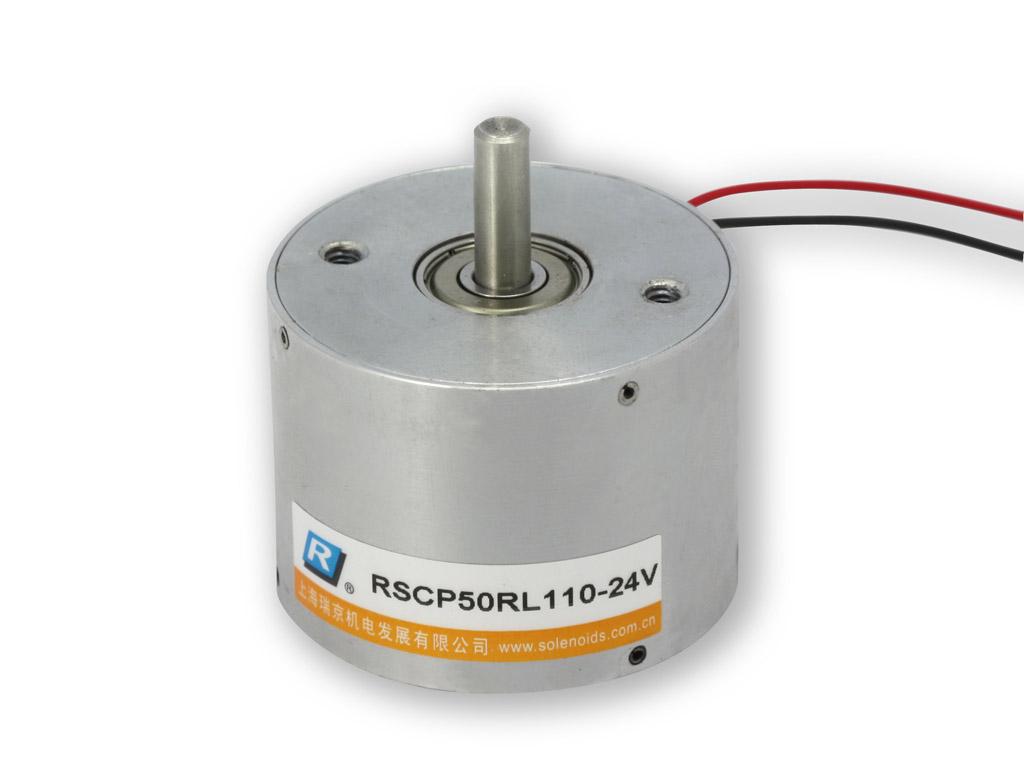 rsc系列磁钢旋转电磁铁具有双向旋转,自保持,强电流触发旋转等